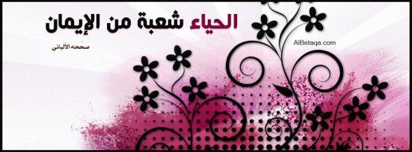 facebook-c0003