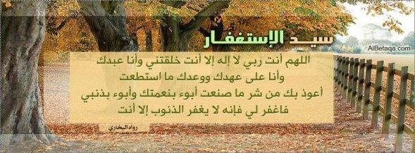facebook-c0009