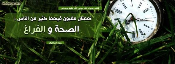 facebook-c0029