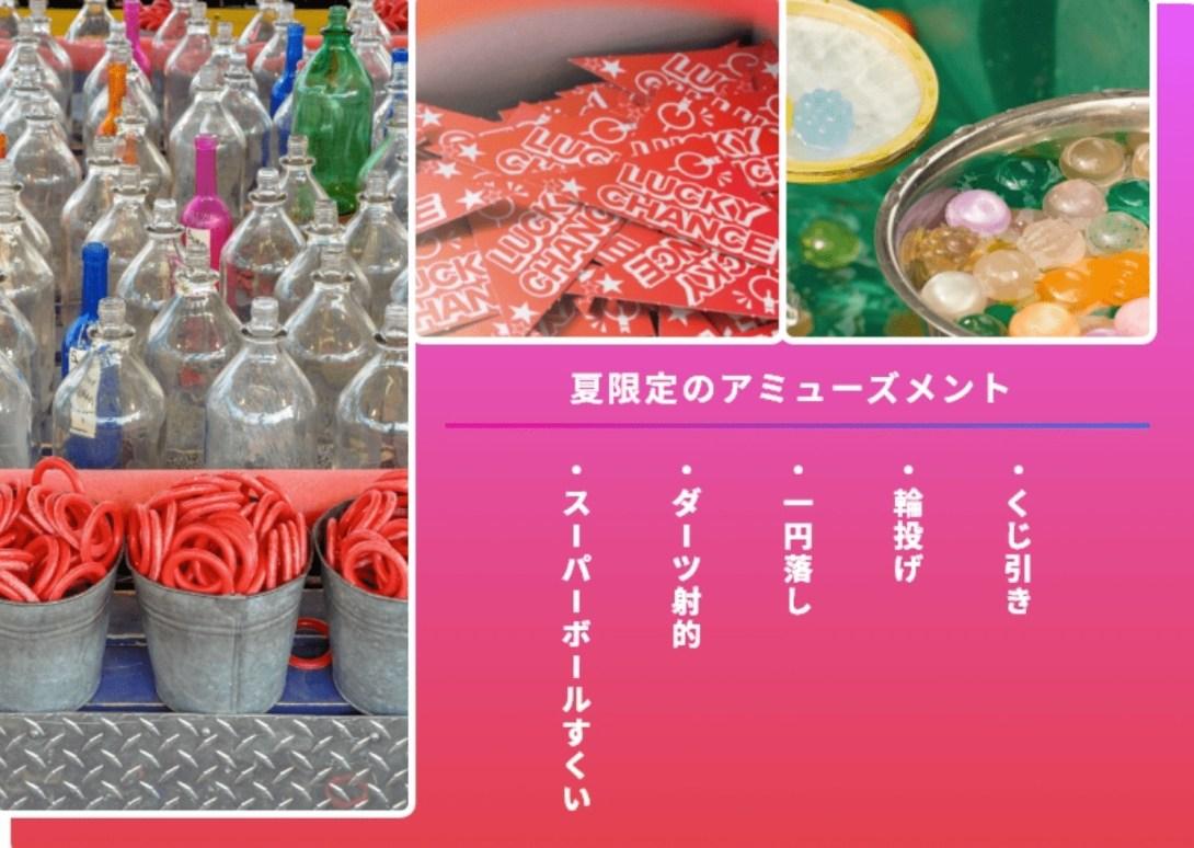 大阪 夏祭り