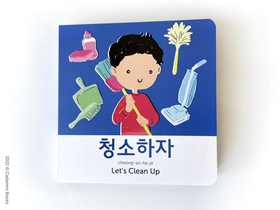 Bilingual Books for Preschoolers - Let's Clean Up by Cadamini Books