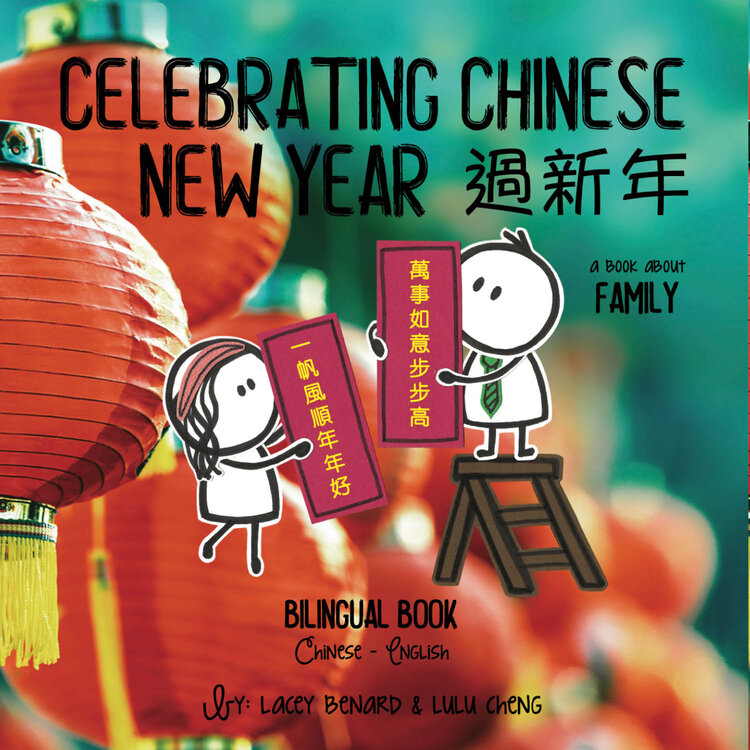 Bilingual Books for Preschoolers - Celebrating Chinese New Year