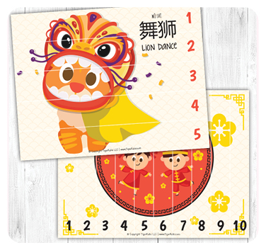 Chinese New Year Puzzles - Bringing in the New Year