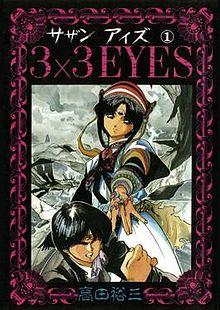 3x3_Eyes_volume_1