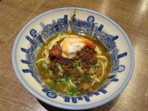 Dan Zai noodles in signature bowl