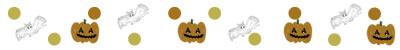フリー素材:飾り罫・ライン;秋のwebデザイン素材。ハロウィンのこうもりとカボチャのお化けのイラスト