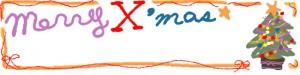 フリー素材:ヘッダー:800pixサイズ;ポップでガーリーなクリスマスツリーとmeeryXmasの文字のイラストのwebデザイン素材