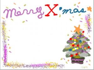 フリー素材:フレーム・飾り枠:640×480pix;ポップなクリスマスツリーのイラストの飾り枠