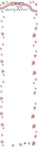 フリー素材:バナー広告:160×600pix:大人かわいいリボンと星とmeeryX'masの文字の飾り枠webデザイン素材