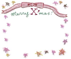 フリー素材:バナー広告:300×250pix;大人かわいいリボンと星とmeeryX'masの文字の飾り枠