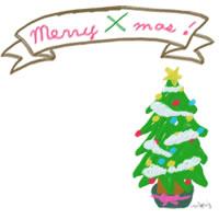 フリー素材:バナー・アイコン:200pix;大人かわいいmerryxmasのリボンとクリスマスツリーのwebデザイン素材