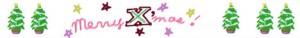 フリー素材:記事タイトル背景:468×60pix:merryxmasの文字とクリスマスツリーのガーリーなバナー広告のデザイン素材