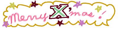 フリー素材:文字(テキスト)素材;merryxmasのポップな手書き文字の大人かわいいwebデザイン素材