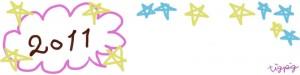 フリー素材:ヘッダー:800pix;大人かわいいポップな星と2011の手描き文字の飾り枠のwebデザイン素材