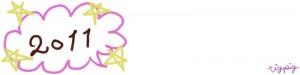 黄色の星と2011の手描き文字と吹き出しの大人かわいいwebデザイン素材