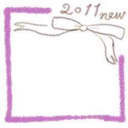 フリー素材:バナー・アイコン:250pix;大人かわいい茶色のリボンと2011とnewの手描き文字のピンクの飾り枠のwebデザイン素材