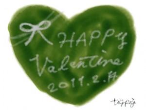 ネットショップ、バナー広告、webデザインのフリー素材:バレンタインの大人かわいい手書き文字Valentine2011214と深緑のハートのイラスト