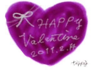 ネットショップ、バナー広告、webデザインのフリー素材:バレンタインの大人かわいい手書き文字Valentine2011214と紫色のハートのイラスト