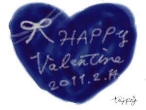 ネットショップ、バナー広告、webデザインのフリー素材:バレンタインの大人かわいい手書き文字Valentine2011214と青いハートのイラスト