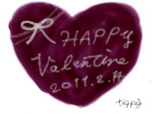 ネットショップ、バナー広告、webデザインのフリー素材:バレンタインの大人かわいい手書き文字Valentine2011214と赤紫色のハートのイラスト