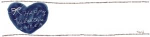 ネットショップ、ブログ、webデザインのフリー素材:バレンタインの大人かわいい手書き文字と青色のハートとラフな線のヘッダー画像