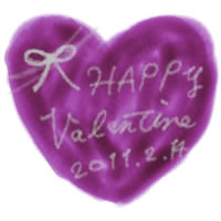 ネットショップ、バナー広告のwebデザイン素材:バレンタインの大人かわいい紫のハートと手書き文字のフリー素材。アイコン、壁紙に。