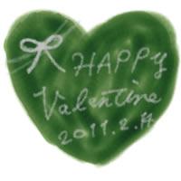 ネットショップ、バナー広告のwebデザイン素材:バレンタインの大人かわいい手書き文字Valentine2011214と深緑色のハート。壁紙、アイコンに。