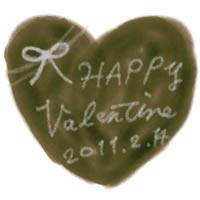 ネットショップ、バナー広告のwebデザイン素材:バレンタインの大人かわいい手書き文字Valentine2011214とチョコレート色のハート。壁紙、アイコンに。
