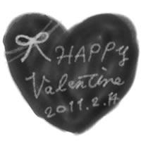 ネットショップ、バナー広告のwebデザイン素材:バレンタインの大人かわいいモノクロのハートと手書き文字のイラストののフリー素材
