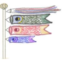 アイコン(twitter,mixi,ブログ)のフリー素材:ネットショップ、バナー広告のwebデザイン素材:大人可愛い、こいのぼりのイラストのwebデザイン素材