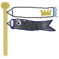 アイコン(twitter,mixi,ブログ)のフリー素材:ネットショップ、バナー広告に使える大人可愛い王冠の旗とこいのぼりのイラストのwebデザイン素材