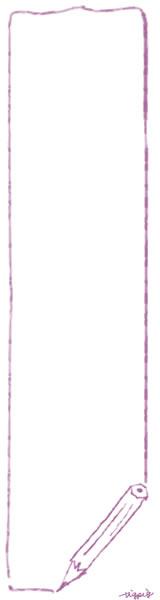 ネットショップ、バナー広告のwebデザイン素材:大人可愛い薄紫の鉛筆と線のイラストのフリー素材(160×600pix)