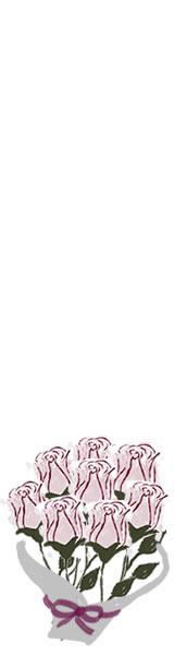 バナー広告のwebデザイン素材:大人可愛いピンクの薔薇(バラ)の花束のフリー素材(160×600pix)