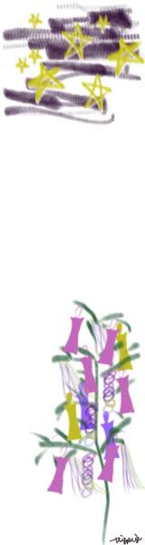 バナー広告のフリー素材:七夕の笹飾りと星いっぱいの夏の夜のイラスト。ネットショップのwebデザインに。(160×600pix)
