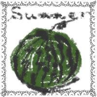 アイコン(twitter,mixi,ブログ)のフリー素材:和風のスイカのイラストとsummerの手書き文字とレースの飾り枠のガーリーな夏の季節のwebデザイン素材