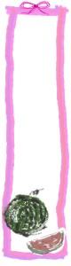 バナー広告のフリー素材:ガーリーで和風のスイカとピンクのリボンと飾り枠