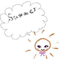 バナー広告、webデザインのフリー素材:かわいい太陽ともこもこのフキダシとsummerの手書き文字のガーリーなアイコン(twitter,mixi,ブログ)のフリー素材