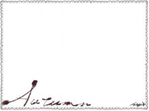 ネットショップ、webデザインのフリー素材:大人かわいいレースの縁飾りとAutumnの手描き文字の飾り枠。大人かわいいイラストのフレームネットショップ、webデザインのフリー素材:大人かわいいレースの縁飾りとAutumnの手描き文字の飾り枠。大人かわいいイラストのフレーム