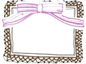 フリー素材:フレーム・飾り枠::640×480pix;大人可愛い茶色のポンポン付きレースとピンクのストライプのりぼんのイラストのwebデザイン素材