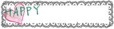 フリー素材:バナー広告,メニュー;ガーリーなレースの飾り枠と水彩のハートとHAPPYの手書き文字のイラスト(234pix×60pix)