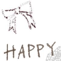 フリー素材:アイコン:ガーリーで大人かわいい茶色のリボンとレースとHAPPYの手書き文字のイラスト
