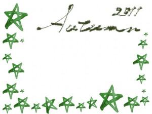 フリー素材:秋のフレーム;大人可愛いくすんだ緑の水彩の星いっぱいの飾り枠とAutumn2011の手書き文字