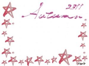 フレームのフリー素材:シンプルで大人かわいいピンクの水彩の星いっぱいの飾り枠とAutumn2011の手書き文字
