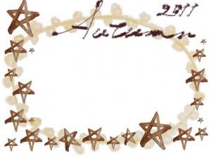 フリー素材:ブラウンブラックの手書き文字Autumn2011と大人可愛い茶色のポンポンレースの飾り枠と水彩の星いっぱいのイラストのフレーム;640×480pix