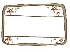 フリー素材:フレーム(twitter,mixi,ブログ);大人可愛いブラウンの水彩の星とラフなラインのラベルシールみたいな鉛筆イラスト;640×480pix