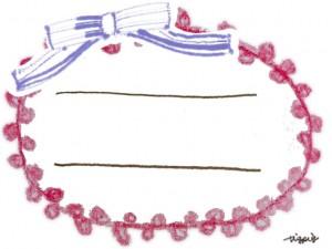 フリー素材:フレーム;ガーリーなくすんだブルーのリボンと赤紫のポンポン付きレースの楕円のラベルシールみたいな囲み枠;640×480pix