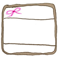 フリー素材:アイコン(twitter,mixi,ブログ);ガーリーなピンクのリボンと茶色のラベルシール風の飾り枠;200×200pix