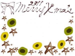 フリー素材:フレーム;北欧風の花と水彩の星と茶色のりぼんと2011merryX'masの手書き文字;640×480pix