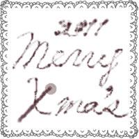 フリー素材:アイコン(twitter,mixi,ブログ);北欧風のシンプルなレースの飾り枠と手書き文字MerryX'mas;200×200pix