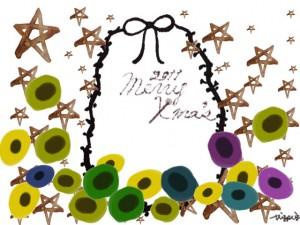 フリー素材:フレーム;北欧の花とモノクロのリボンの囲み枠と水彩の星とMerryX'masの手書き文字;640×480pix